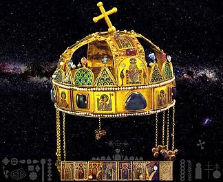 A Szent Koronájának jelképrendszere